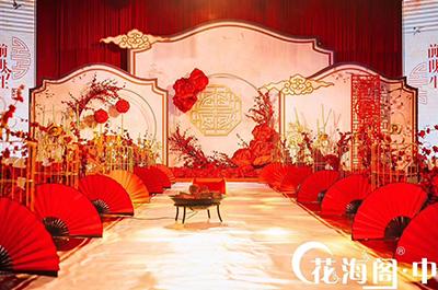 花海阁新中式婚礼