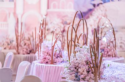 花海阁主题婚礼