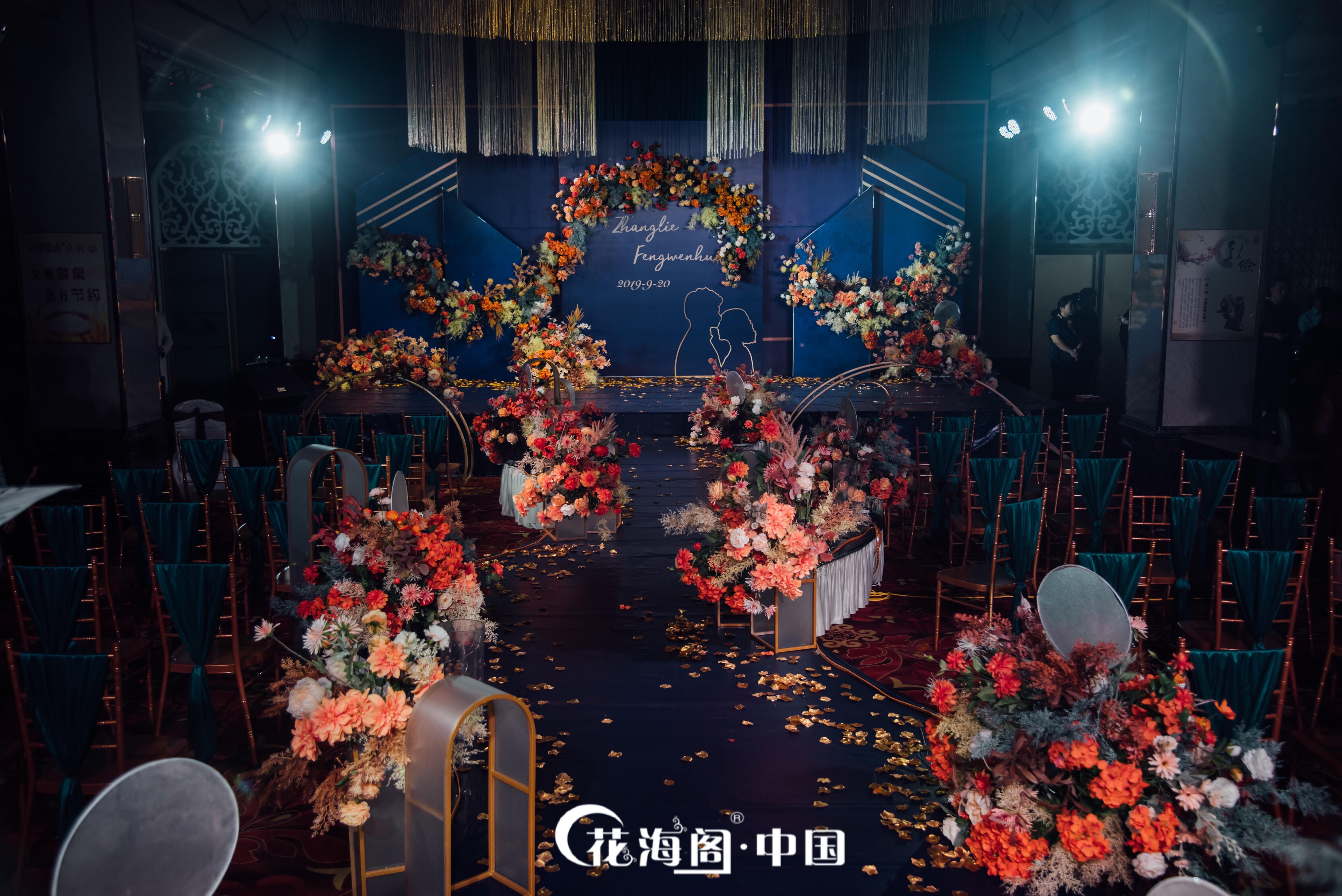 北京花海阁婚礼策划_真正的爱情是专一的,爱情领域是非常狭小的,_北京花海阁婚礼 ...